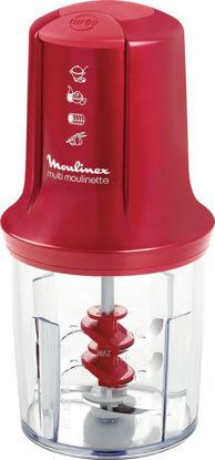 Εικόνα της Κοπτήριο Moulinex AT714G Multi Moulinette ΚΟΚΚΙΝΟ 400W