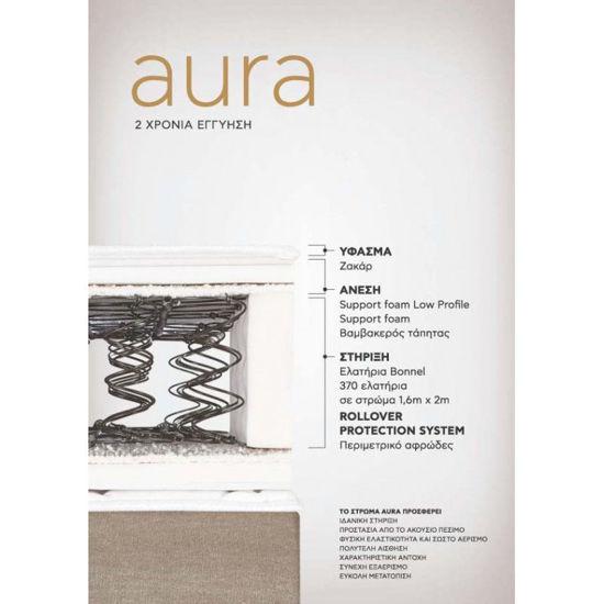 Εικόνα της Ορθοπεδικό Στρώμα Candia Strom Aura (61-80 x 190/200 cm) ΜΟΝΟ