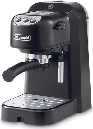 Εικόνα της Καφετιέρα Espresso DELONGHI EC251.B