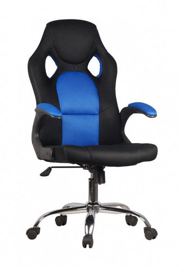 Εικόνα της  Καρέκλα Γραφείου BUCKET ΜΑΥΡΗ - ΜΠΛΕ