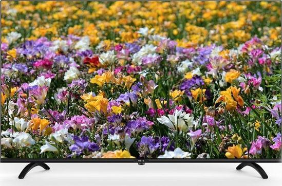 Εικόνα της Metz Τηλεόραση 40MTB2000G 40 FULL HD LED