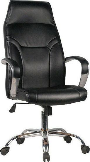 Εικόνα της Καρέκλα Γραφείου Διευθυντική Nova Sarti