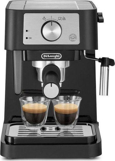 Εικόνα της Delonghi EC260.BK Μηχανή Espresso 1100W Πίεσης 15bar